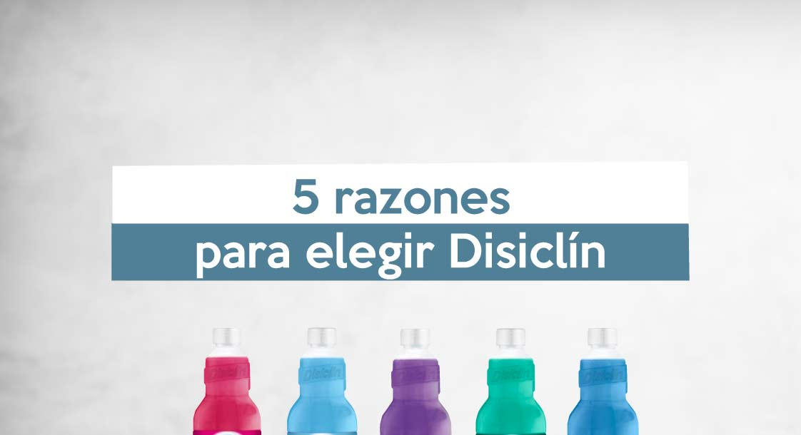 cinco-razones-por-las-que-elegir-disiclin